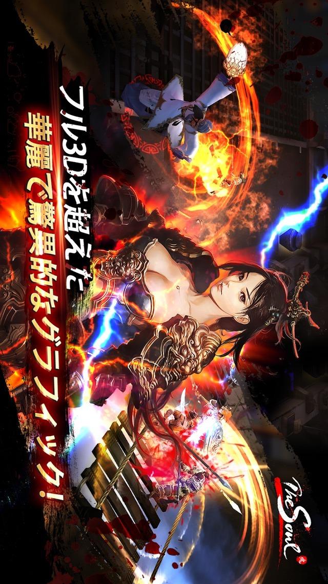 The Soul 【三国志RPG 】のスクリーンショット_5