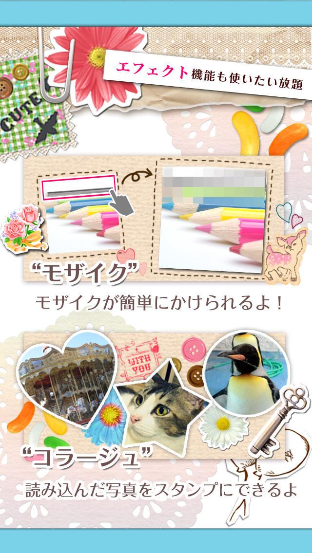 楽画cuteのスクリーンショット_3