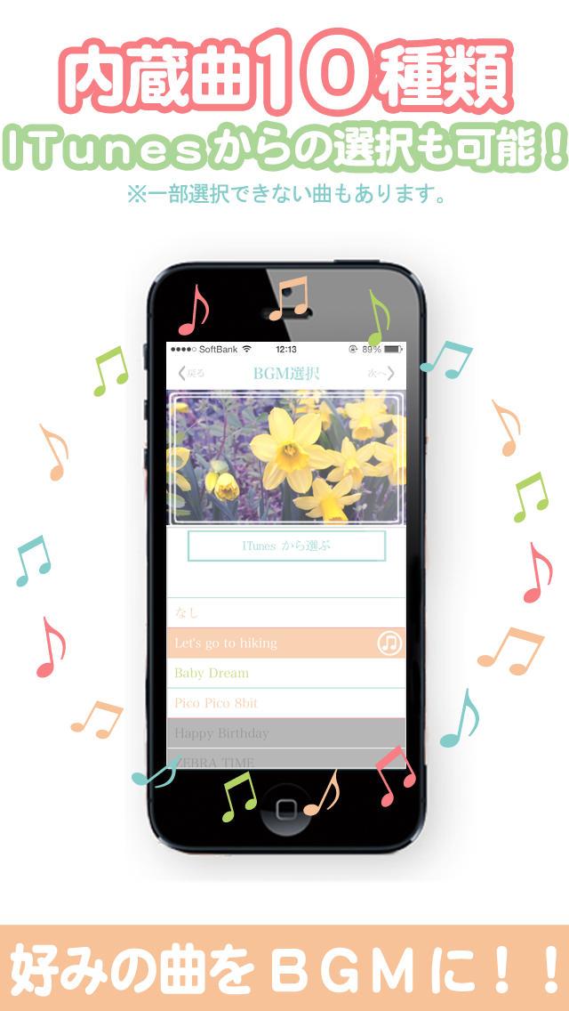 4コマムービーメーカー 写真に好きな音楽と文章を付けて超カンタンに楽しい動画が作れる感動のアプリ!のスクリーンショット_3