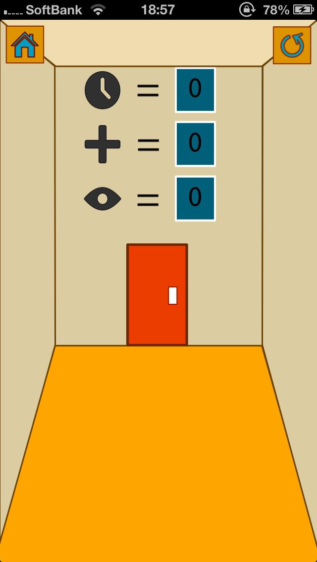 脱出ゲーム Trick Roomのスクリーンショット_1