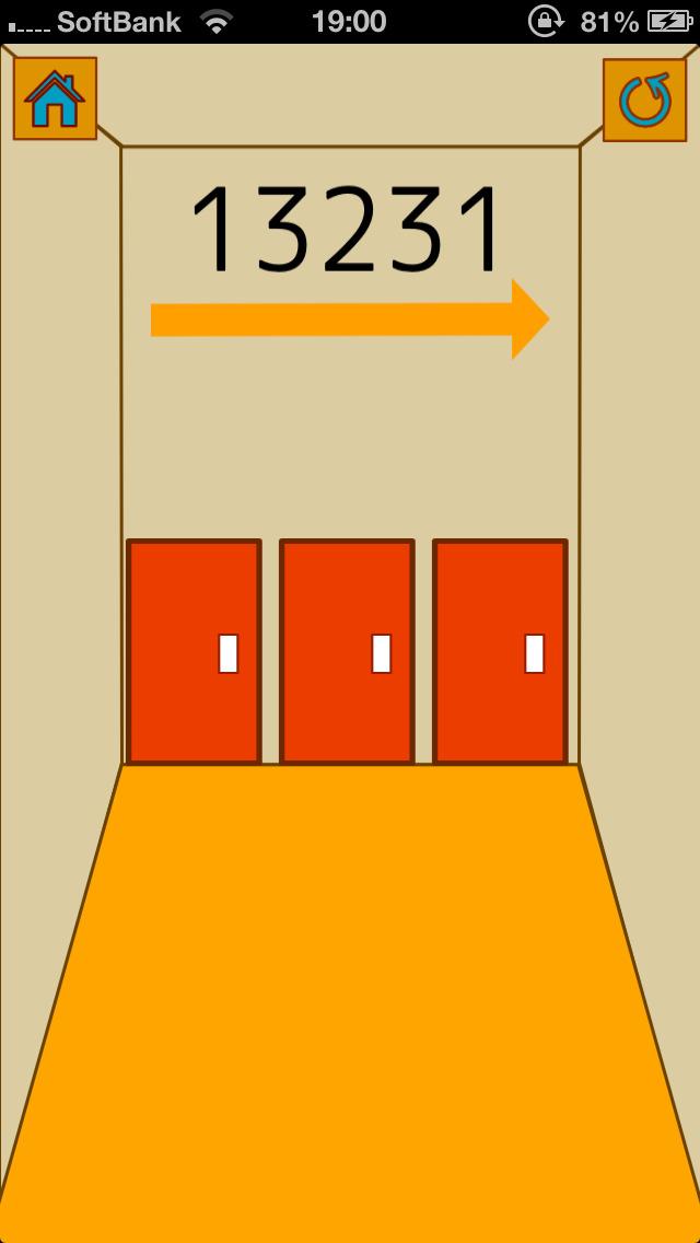 脱出ゲーム Trick Roomのスクリーンショット_4