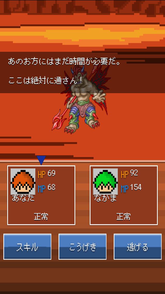 RPG ひとと まものの ものがたりのスクリーンショット_2