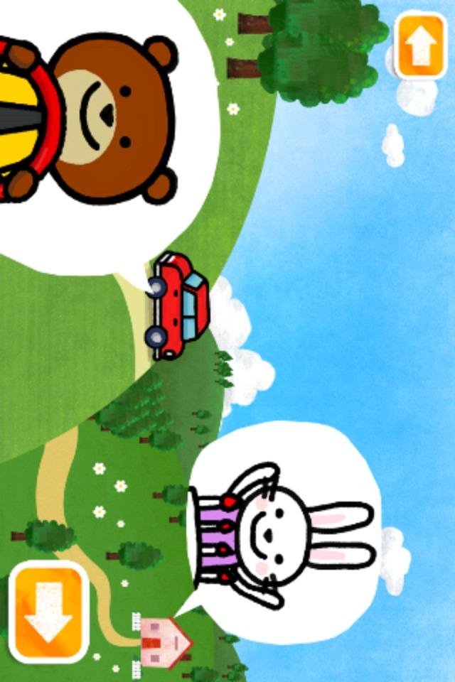 ぶーぶードライブ - 子供のための楽しいドライブ絵本のスクリーンショット_2