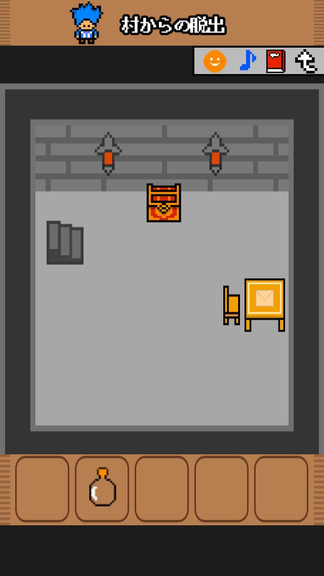 脱出ゲーム 村からの脱出 -旅立ちの勇者-のスクリーンショット_4
