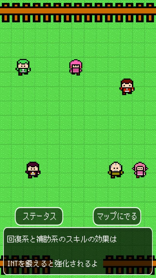 RPG 勇者と魔王と二つのオーブのスクリーンショット_3