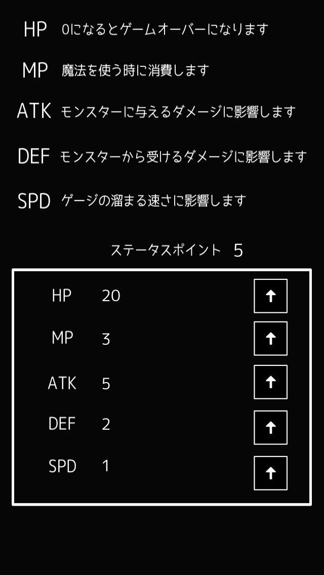 テケトークエストのスクリーンショット_4
