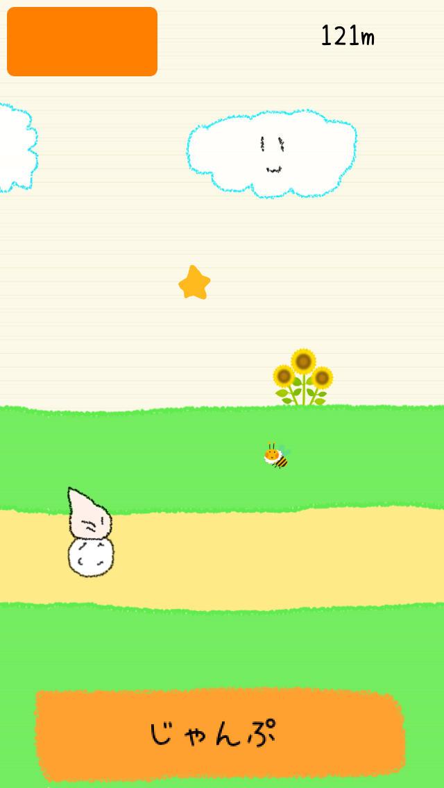 Crayon Jumpのスクリーンショット_1