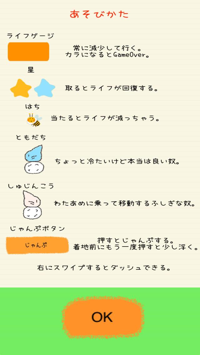 Crayon Jumpのスクリーンショット_3