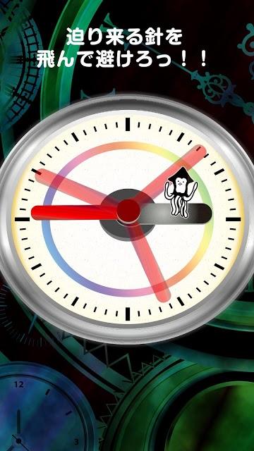 ぐるぐる時計のスクリーンショット_1