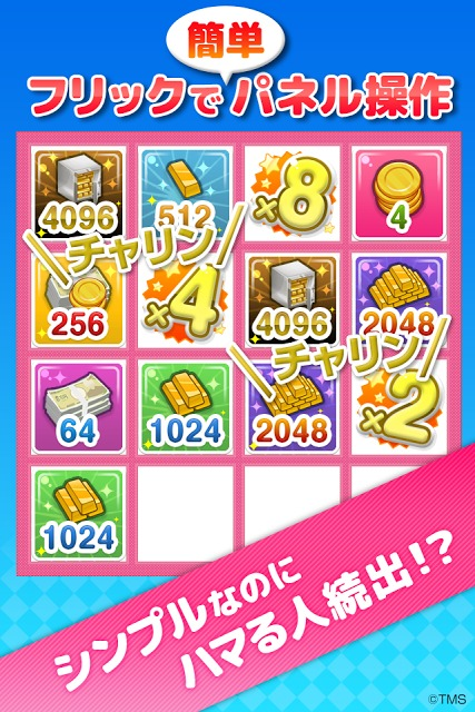 恋パズル 100人のリアル彼女プロジェクト[男子専用アプリ]のスクリーンショット_2