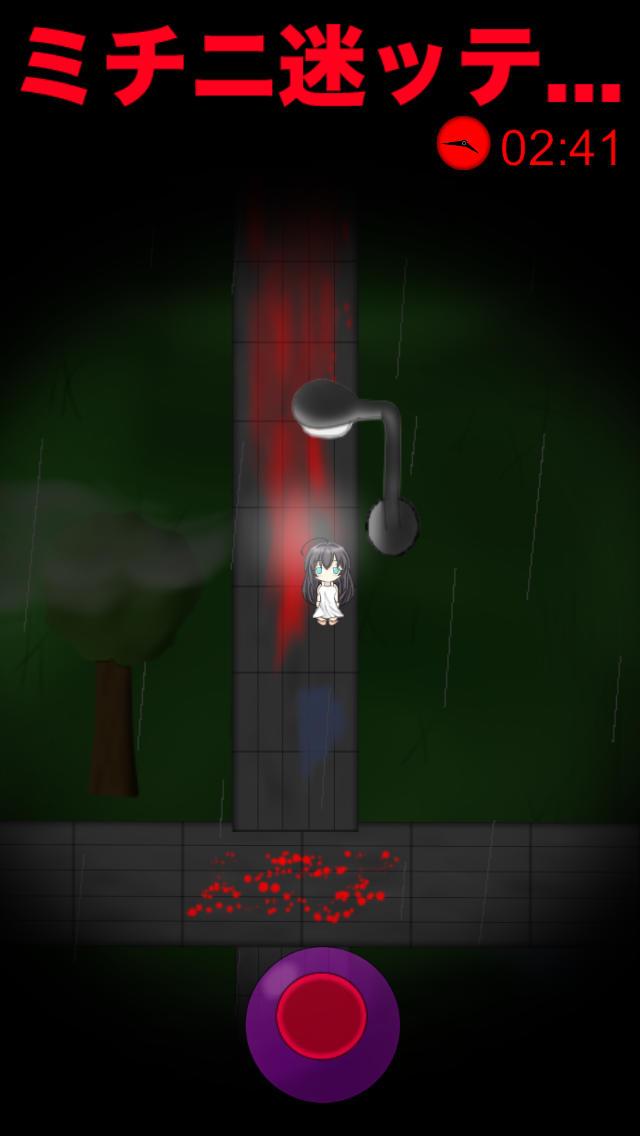 Horror Mazeのスクリーンショット_3