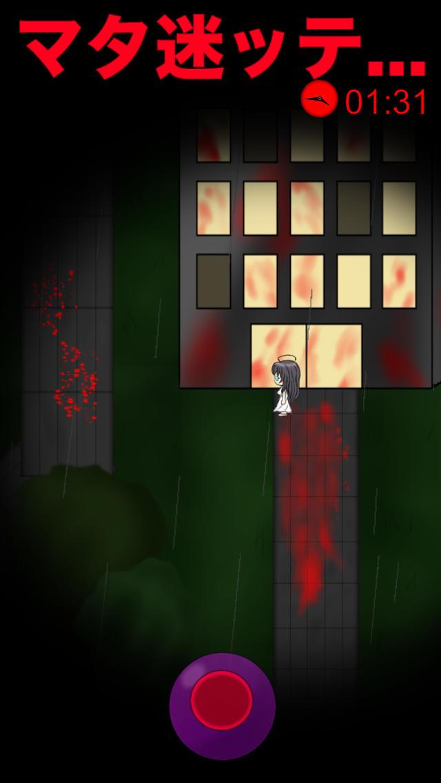 Horror Mazeのスクリーンショット_4