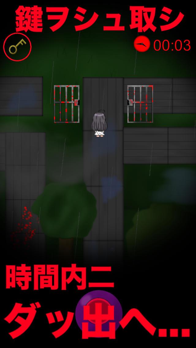 Horror Mazeのスクリーンショット_5