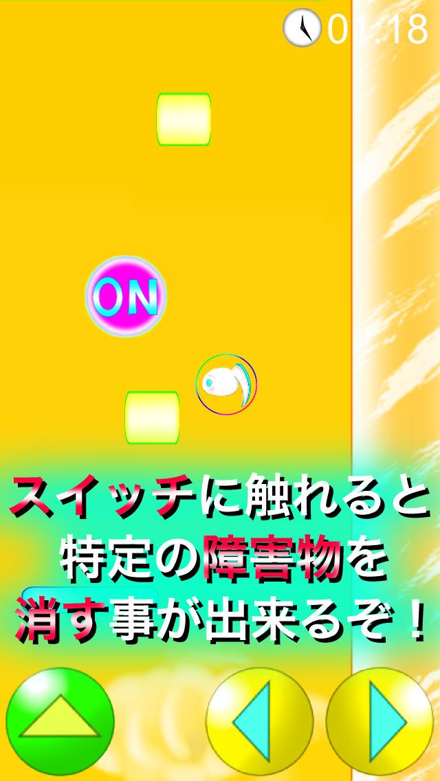 Tower Wallのスクリーンショット_3