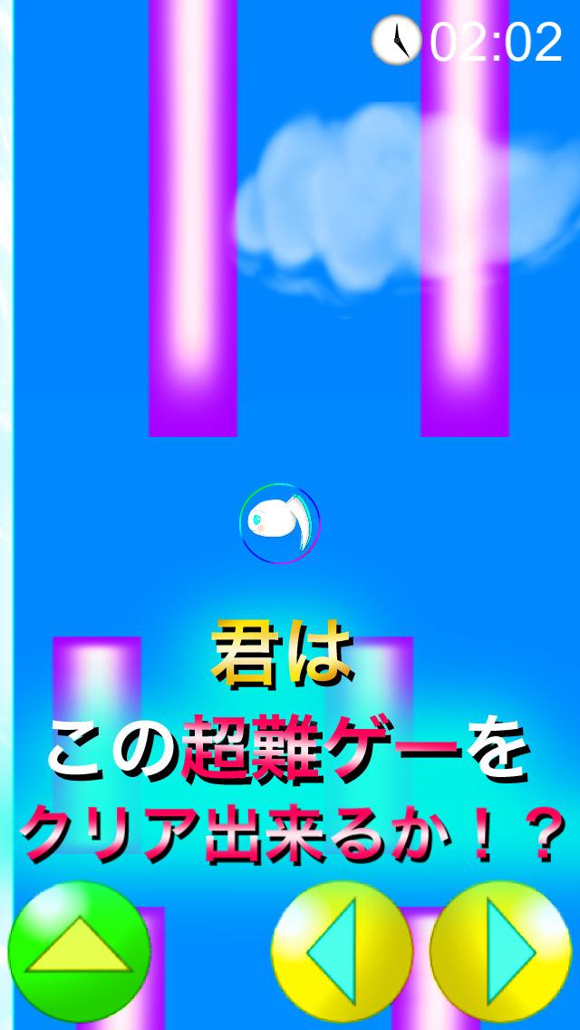 Tower Wallのスクリーンショット_5