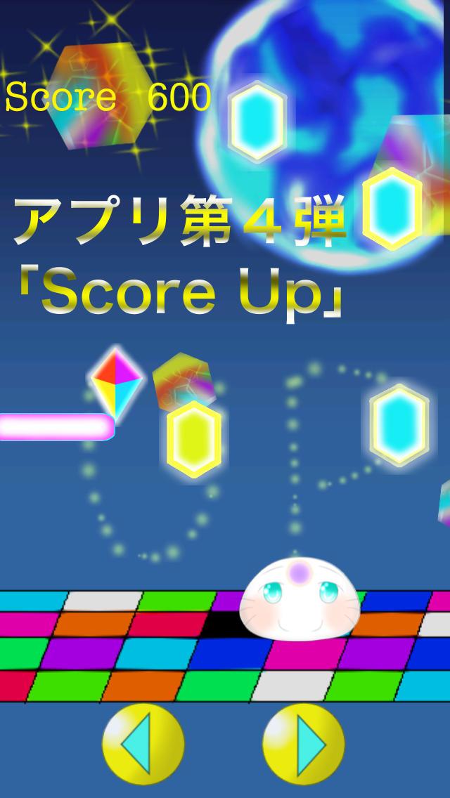 ScoreUpのスクリーンショット_1