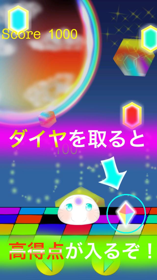 ScoreUpのスクリーンショット_2