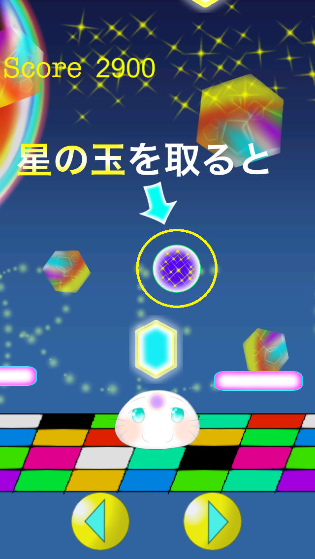 ScoreUpのスクリーンショット_3