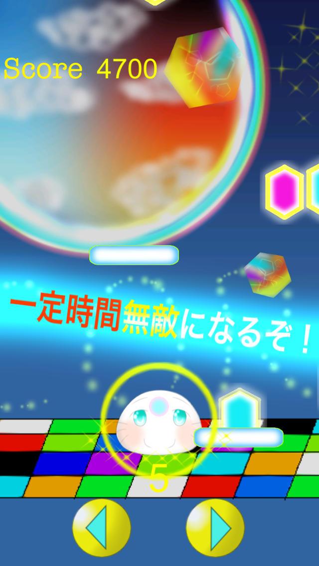 ScoreUpのスクリーンショット_4