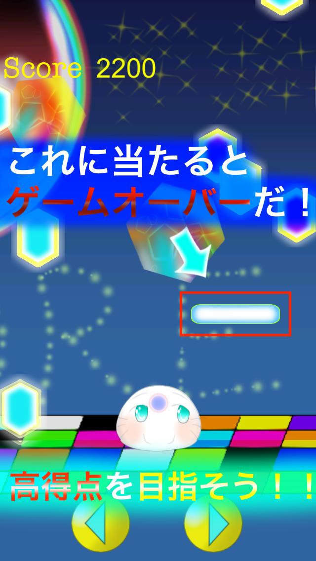 ScoreUpのスクリーンショット_5