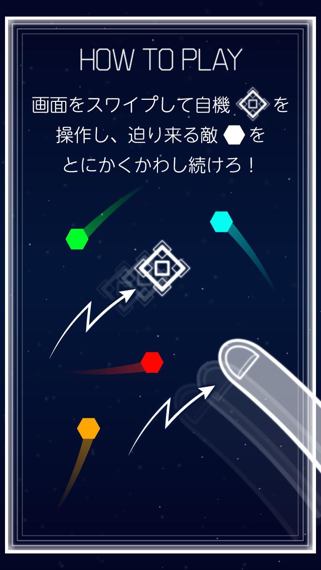 Cosmic Survivorのスクリーンショット_1