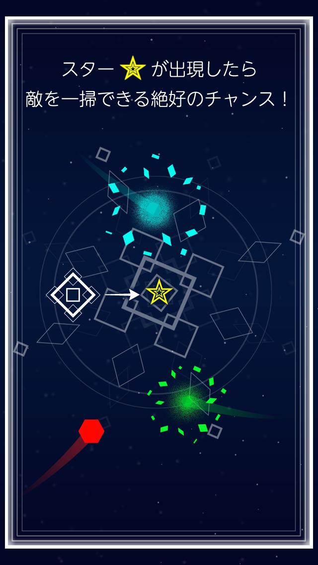 Cosmic Survivorのスクリーンショット_2