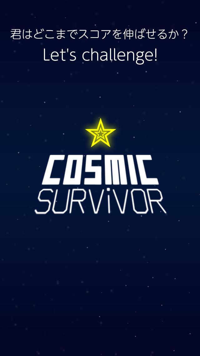 Cosmic Survivorのスクリーンショット_3