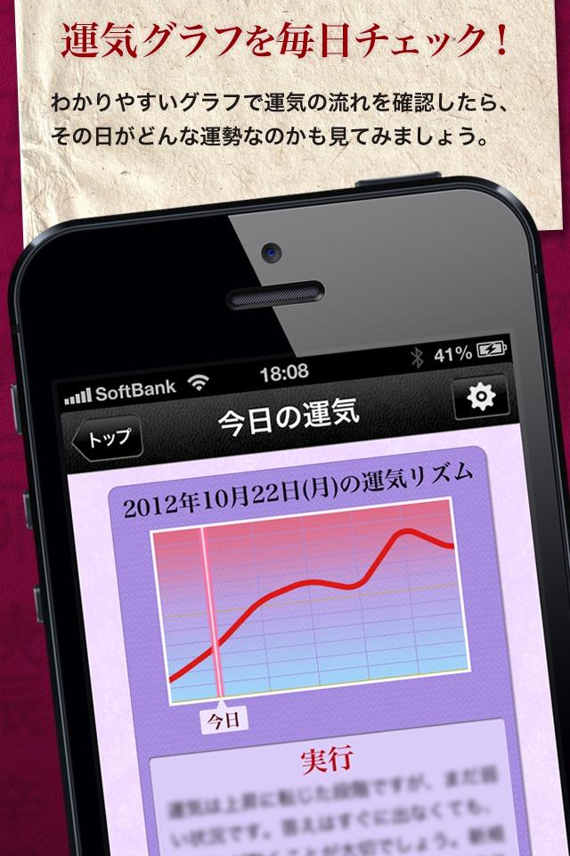 天冲殺チェッカーのスクリーンショット_2
