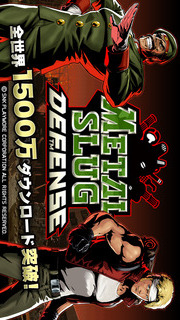 METAL SLUG DEFENSEのスクリーンショット_1