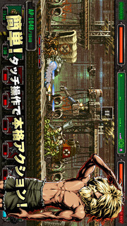 METAL SLUG DEFENSEのスクリーンショット_2