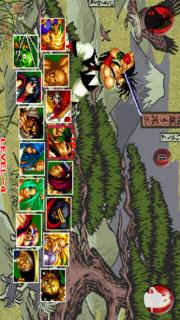 真SAMURAI SPIRITSのスクリーンショット_1