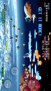 BLAZING STARのスクリーンショット_3