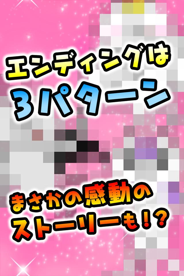 猫まっしぐら~ゲゲゲのねこの物語~のスクリーンショット_4