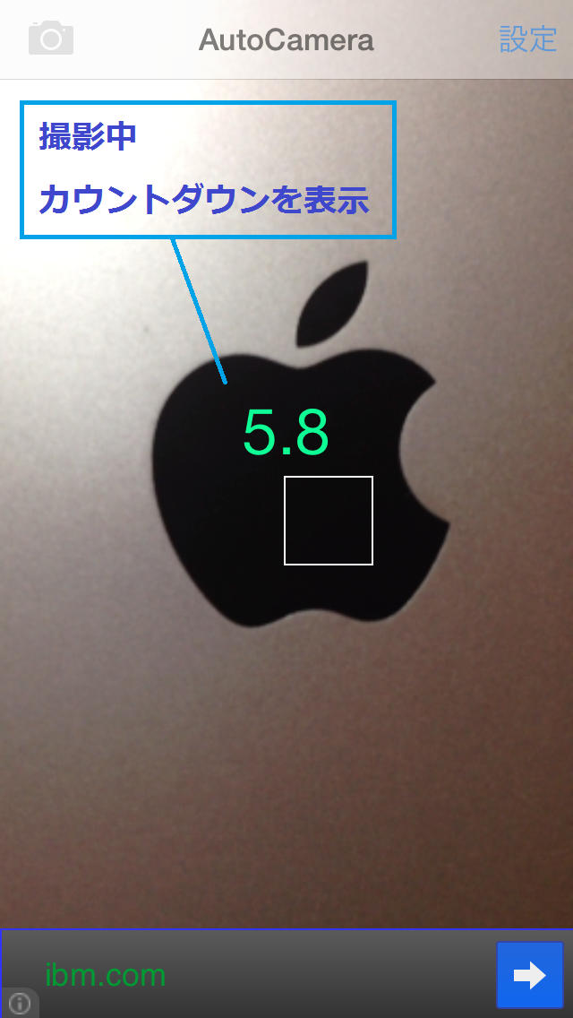 AutoCameraのスクリーンショット_5