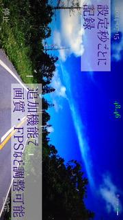 事故証明 ドラレコ高性能カメラ:走行記録ドライブレコーダーのスクリーンショット_3
