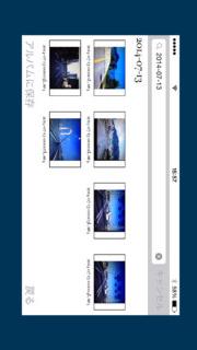 事故証明 ドラレコ高性能カメラ:走行記録ドライブレコーダーのスクリーンショット_5