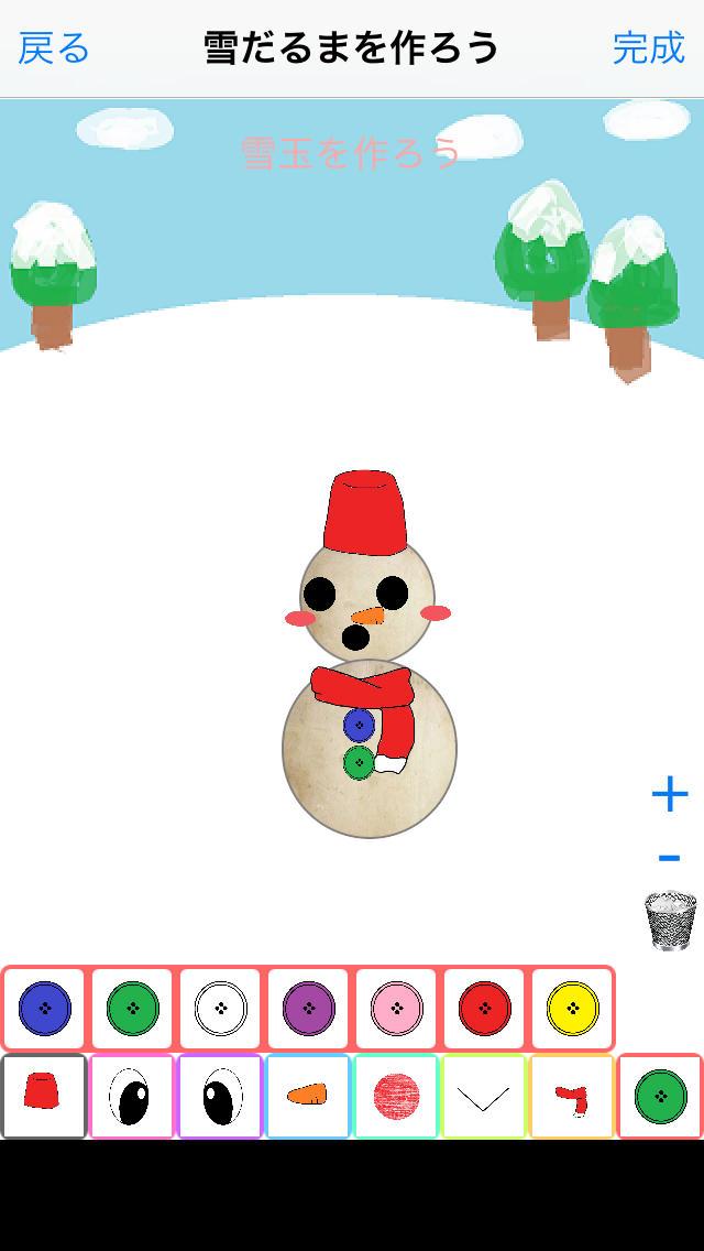 雪だるまを作ろう!- Make a SnowMan  -のスクリーンショット_4