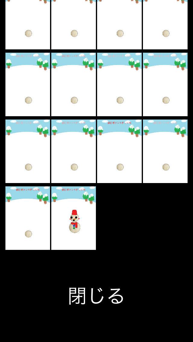 雪だるまを作ろう!- Make a SnowMan  -のスクリーンショット_5