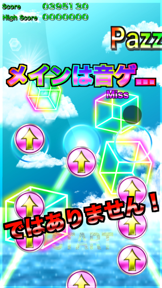 パズルブレイク 〜謎解きパズルゲーム〜のスクリーンショット_1