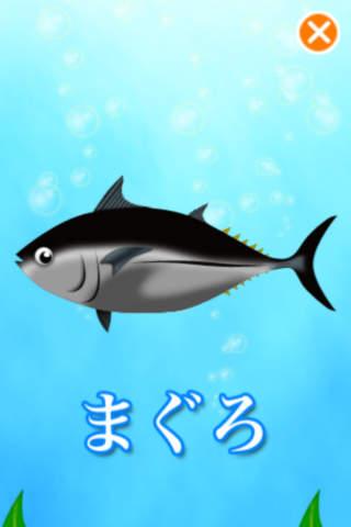 おすし図鑑のスクリーンショット_3