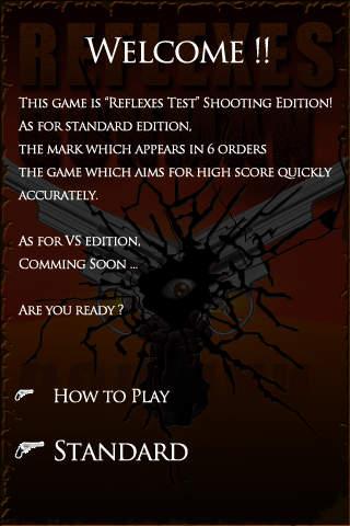 反射神経テスト Gunman Version Freeのスクリーンショット_1