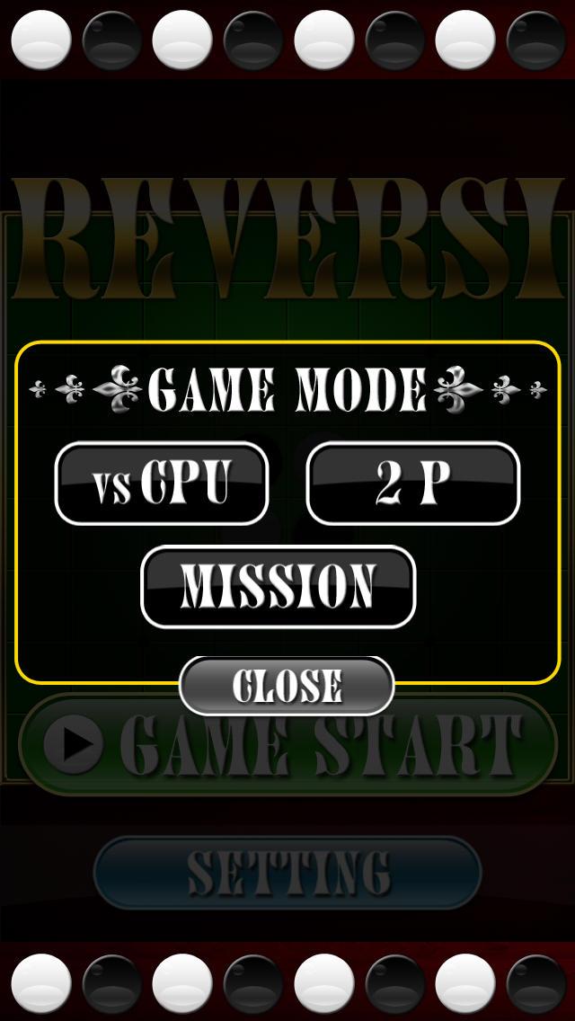 リバーシ ミッションのスクリーンショット_2