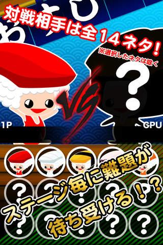 寿司リバッ!のスクリーンショット_2