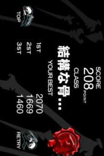 ATOZ D-T-Rのスクリーンショット_4