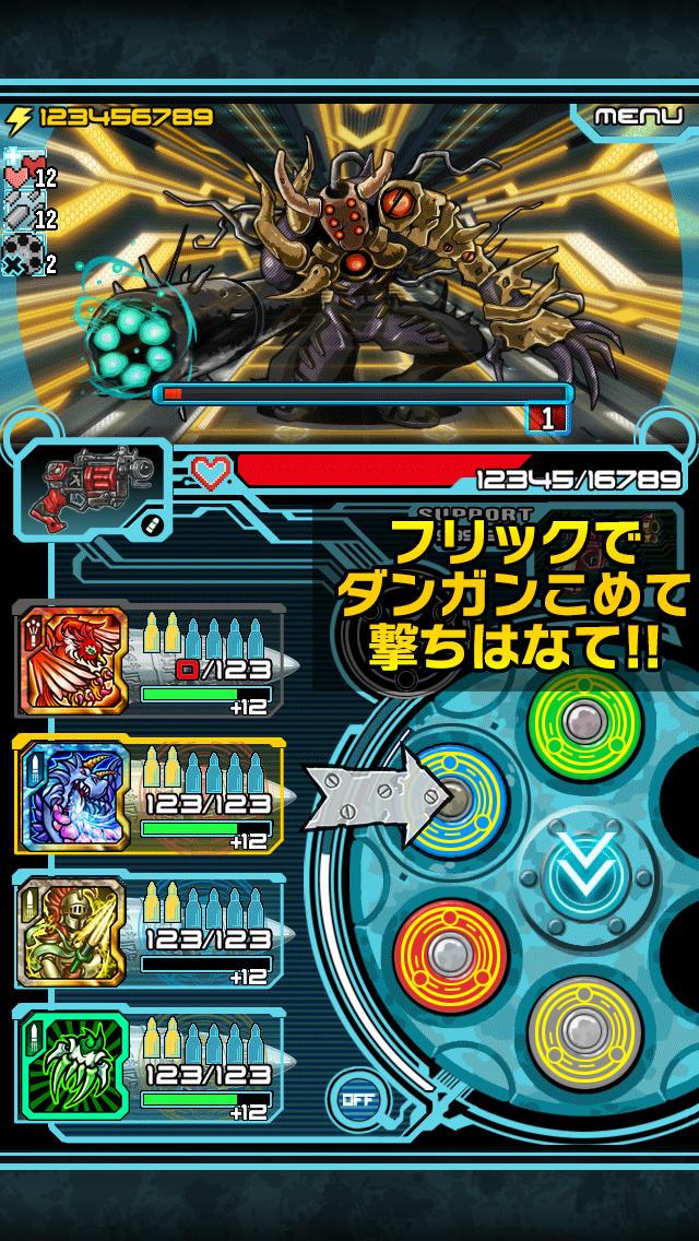 マジックガンナー【ガンガジェットRPG:マジガン】のスクリーンショット_2
