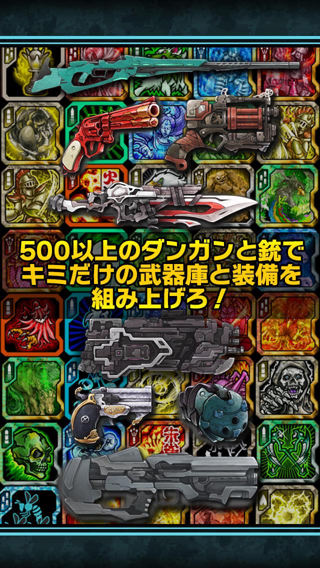マジックガンナー【ガンガジェットRPG:マジガン】のスクリーンショット_3