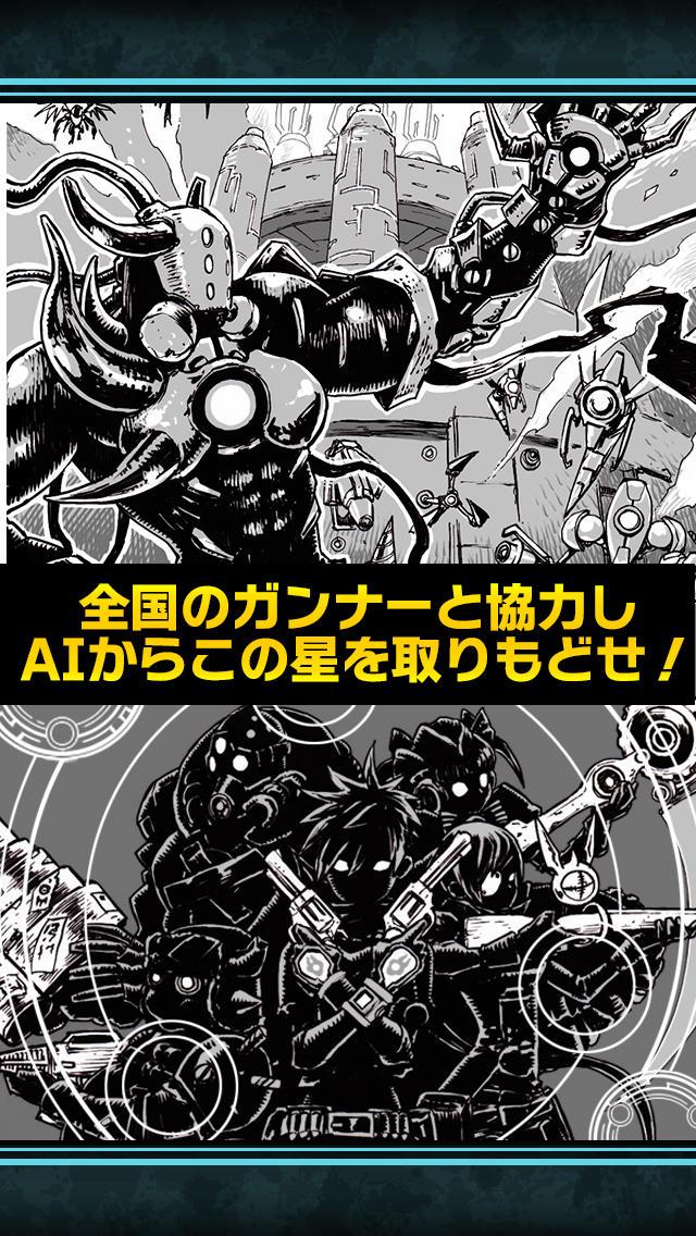 マジックガンナー【ガンガジェットRPG:マジガン】のスクリーンショット_4