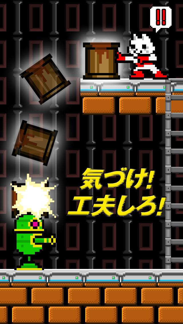 KUFU-MAN【脱出アクションゲーム】のスクリーンショット_2
