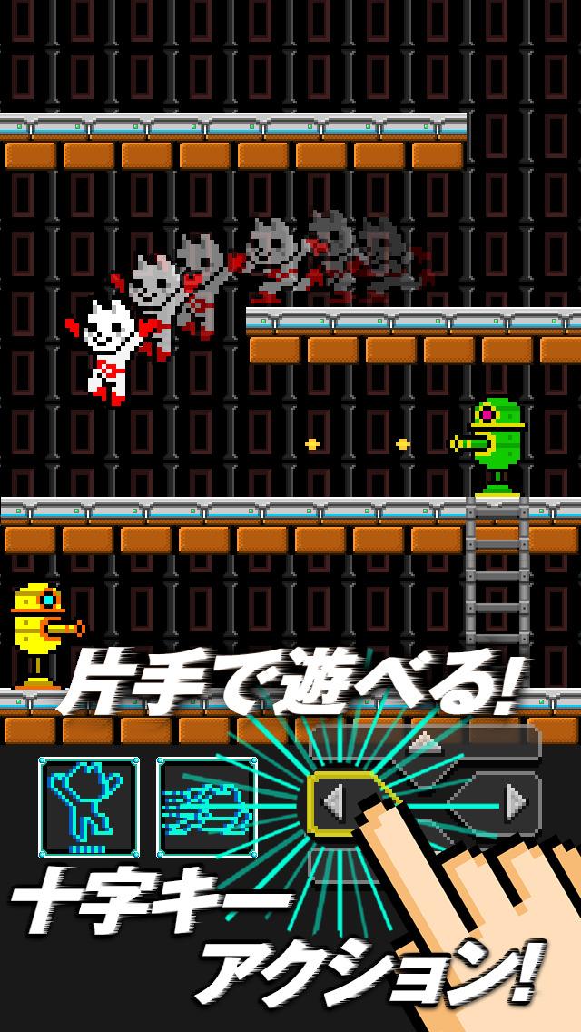KUFU-MAN【脱出アクションゲーム】のスクリーンショット_4