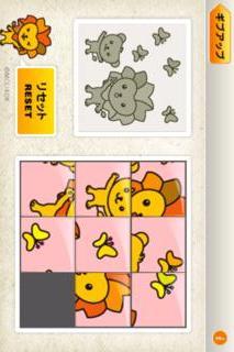 メディくんケアちゃんのスライドパズルのスクリーンショット_2